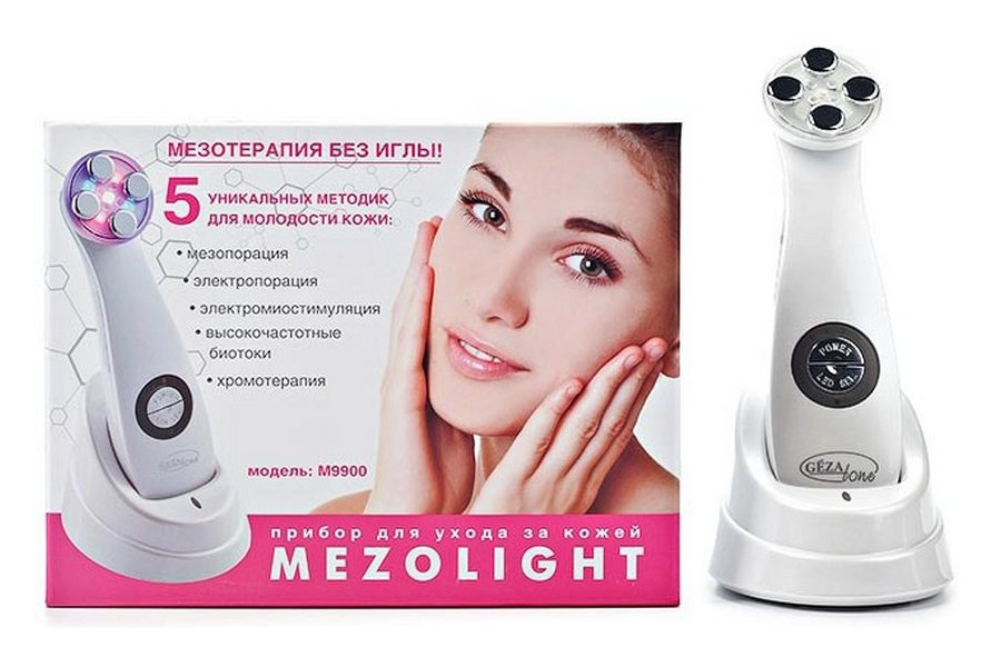 Mezolight M9900